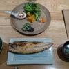 コレド室町で美味しい定食の画像