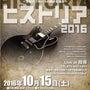 「ヒストリア Blu…