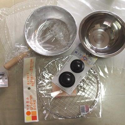 材料費450円で燻製の装置を制作してみたよ~♪の記事に添付されている画像