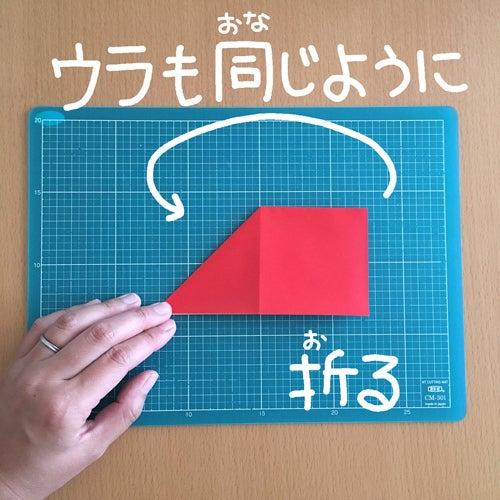09miryon流☆折り紙でチマチョゴリを折る方法