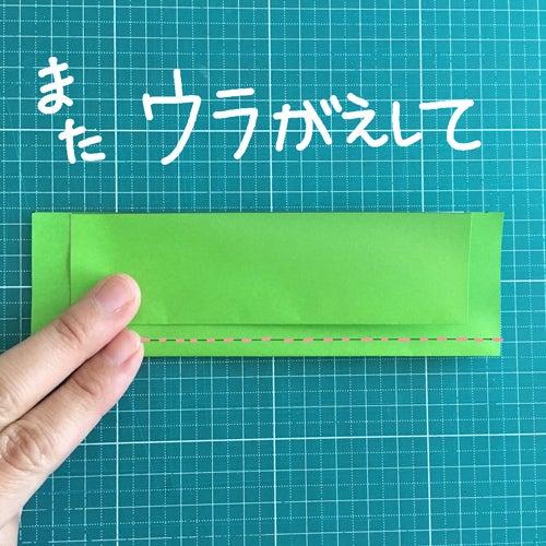 38miryon流☆折り紙でチマチョゴリを折る方法