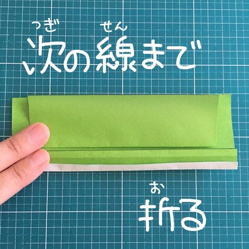 41miryon流☆折り紙でチマチョゴリを折る方法