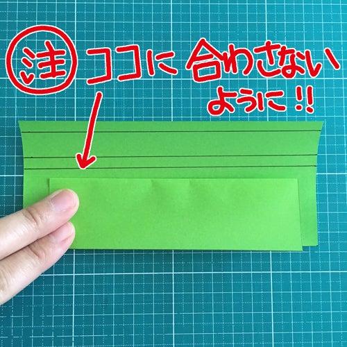31miryon流☆折り紙でチマチョゴリを折る方法