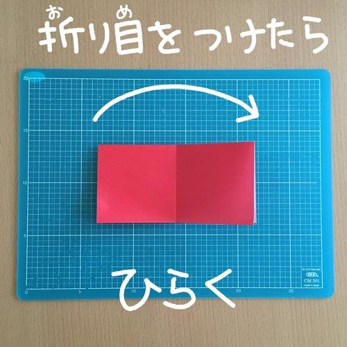 06miryon流☆折り紙でチマチョゴリを折る方法