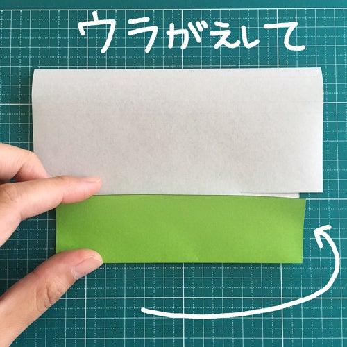 29miryon流☆折り紙でチマチョゴリを折る方法