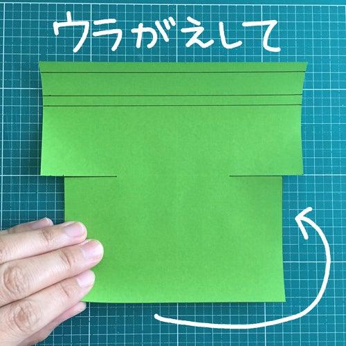 27miryon流☆折り紙でチマチョゴリを折る方法