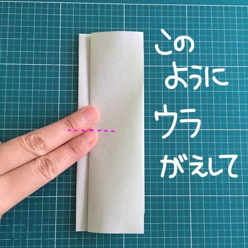43miryon流☆折り紙でチマチョゴリを折る方法