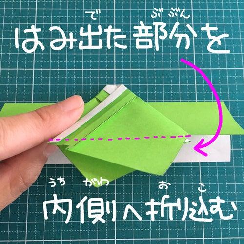 49miryon流☆折り紙でチマチョゴリを折る方法