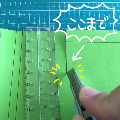 25miryon流☆折り紙でチマチョゴリを折る方法
