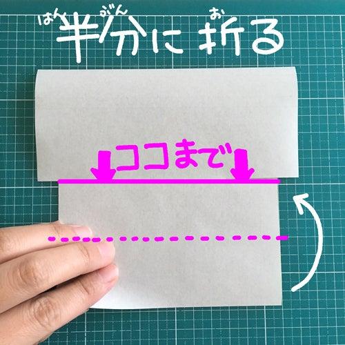 28miryon流☆折り紙でチマチョゴリを折る方法