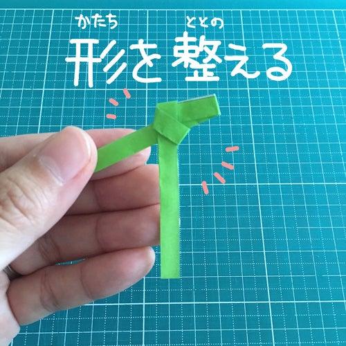 65miryon流☆折り紙でチマチョゴリを折る方法