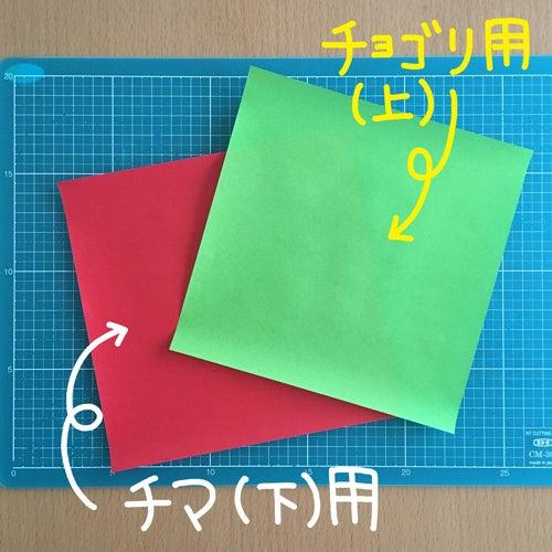 01miryon流☆折り紙でチマチョゴリを折る方法