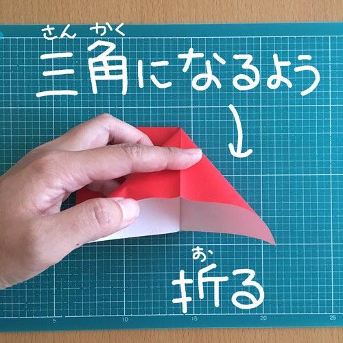 07miryon流☆折り紙でチマチョゴリを折る方法