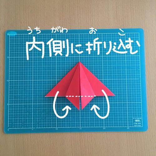 13miryon流☆折り紙でチマチョゴリを折る方法