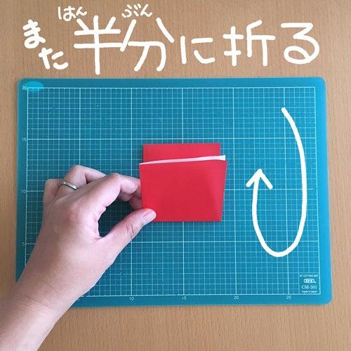 04miryon流☆折り紙でチマチョゴリを折る方法