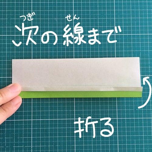 37miryon流☆折り紙でチマチョゴリを折る方法