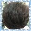 アロマカラー&3D増毛お試しの画像