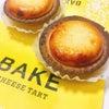 BAKEのチーズタルトの画像