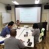 【セミナー報告】働き方のススメ 第2回セミナーを開催しましたの画像