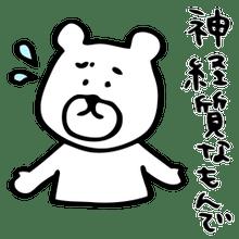 森田神経質症』とは(森) | 神経...