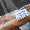 好きな菓子パンの画像