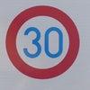 宮島の速度制限が変わりますの画像