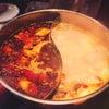 逸品火鍋で薬膳火鍋の画像