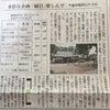 イベント開催報告 【稲荷山EN-NICHI】と野外チベット体操のお知らせの画像