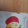 銀座のイチゴケーキの画像