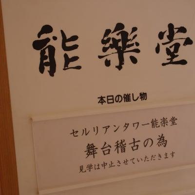 RYOJIN HISHOの記事に添付されている画像