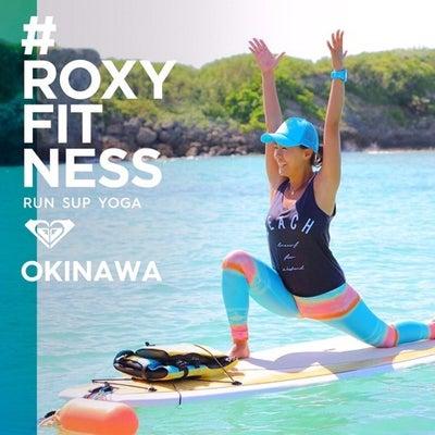 ROXY FITNESS runsupyogaの記事に添付されている画像