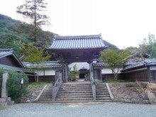 発心寺-2
