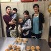 Mamaパン教室(10月)開催しましたの画像