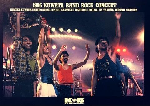 KUWATA BAND ROCK CONCERT 1986....