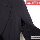 【ヤフオク1円開始】マルジェラのアイテムを多数出品中!の記事より