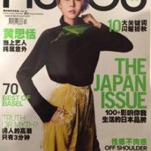 雑誌 女友 nuyo…
