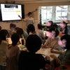 満席【募集開始】旅行会話の抑揚レッスン&レベル不問単語勉強法、初の平日昼開催です!の画像