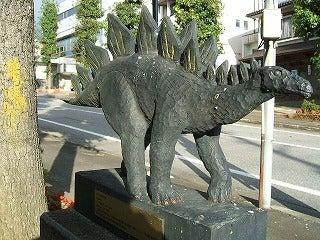 福井県勝山市を有名にするのだ。-ステゴサウルス