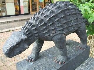 福井県勝山市を有名にするのだ。-アンキロサウルス