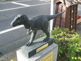 福井県勝山市を有名にするのだ。-カツヤマリュウ(アロサウルス科)