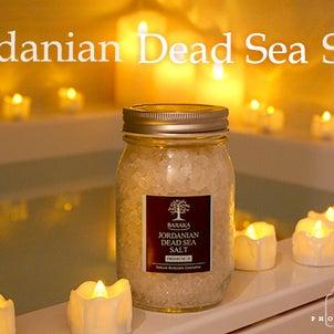 クレオパトラが愛した死海の塩×バスキャンドル効果でWデトックスの画像