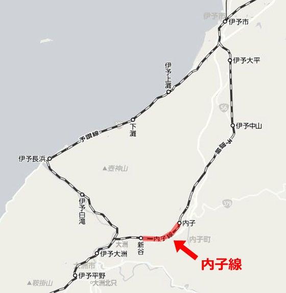 内子線・喜多山駅