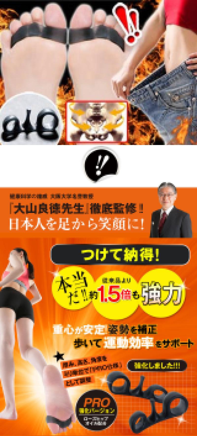 ooyama001
