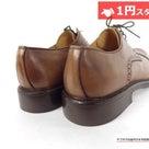 【ヤフオク1円開始】ダークビッケンバーグ/コールハーンのシューズ・ブーツ類を出品中です。の記事より