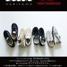 【17AW】new balance / U520ADの記事より
