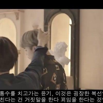 防弾少年団 BTS 血汗涙 MV 解読 和訳1の記事に添付されている画像