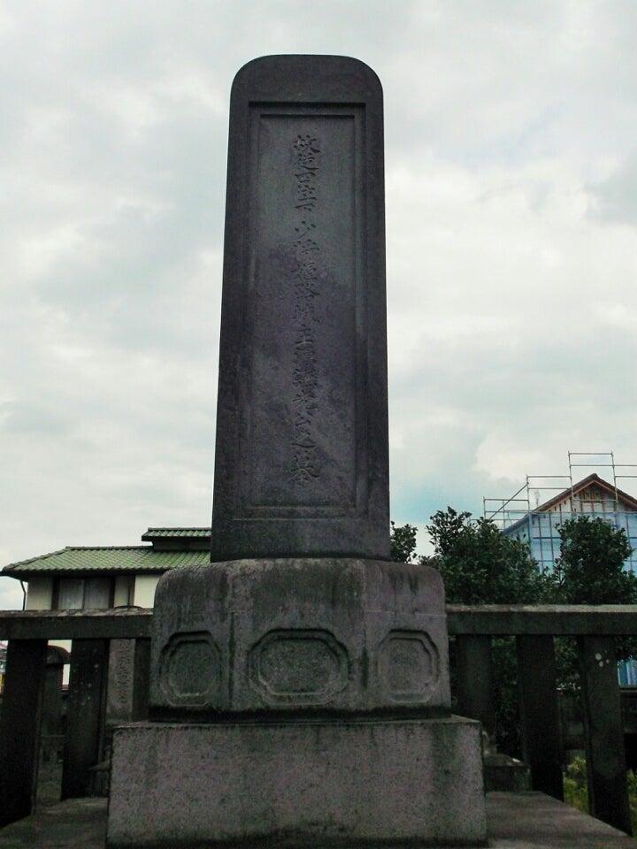 前橋藩酒井氏歴代墓地(5) | 琥翔...
