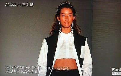 ファッション通信 10/15 つよの曲