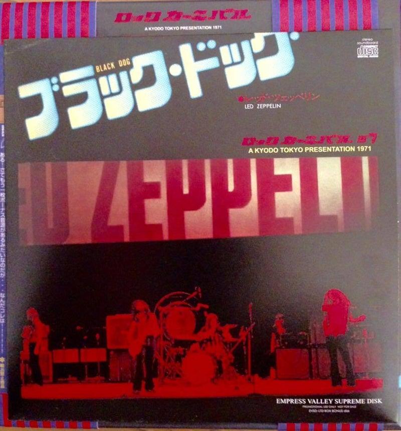Led Zeppelin ー Immigrant Song (SBD:1971/09/29) | cinnamon