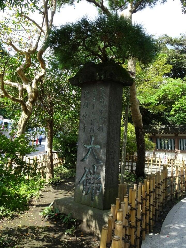 高徳院(鎌倉大仏) | マスミチ...